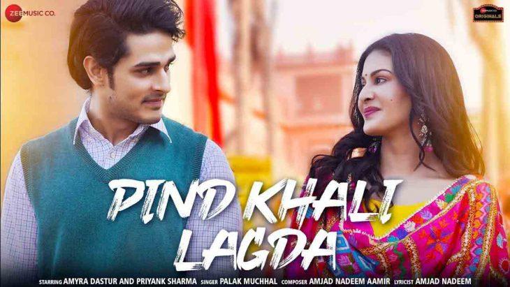 Pind Khali Lagda