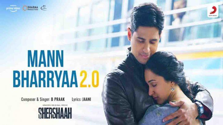 mann-bharrya-2-0-shershaah-b-praak-piano-notes